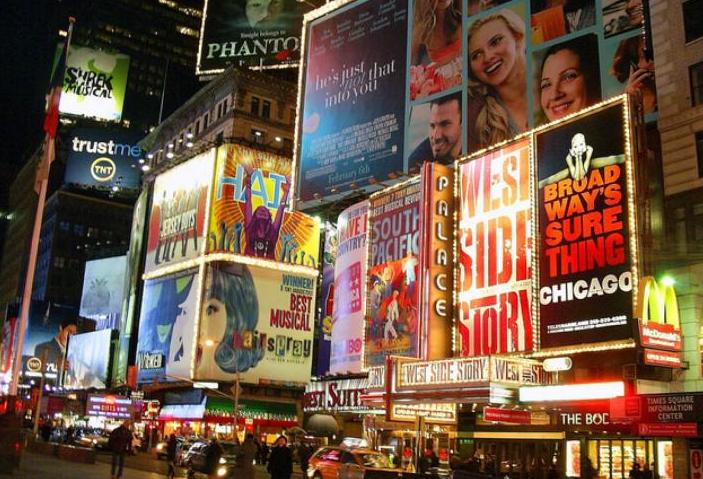 Улица Бродвей 2