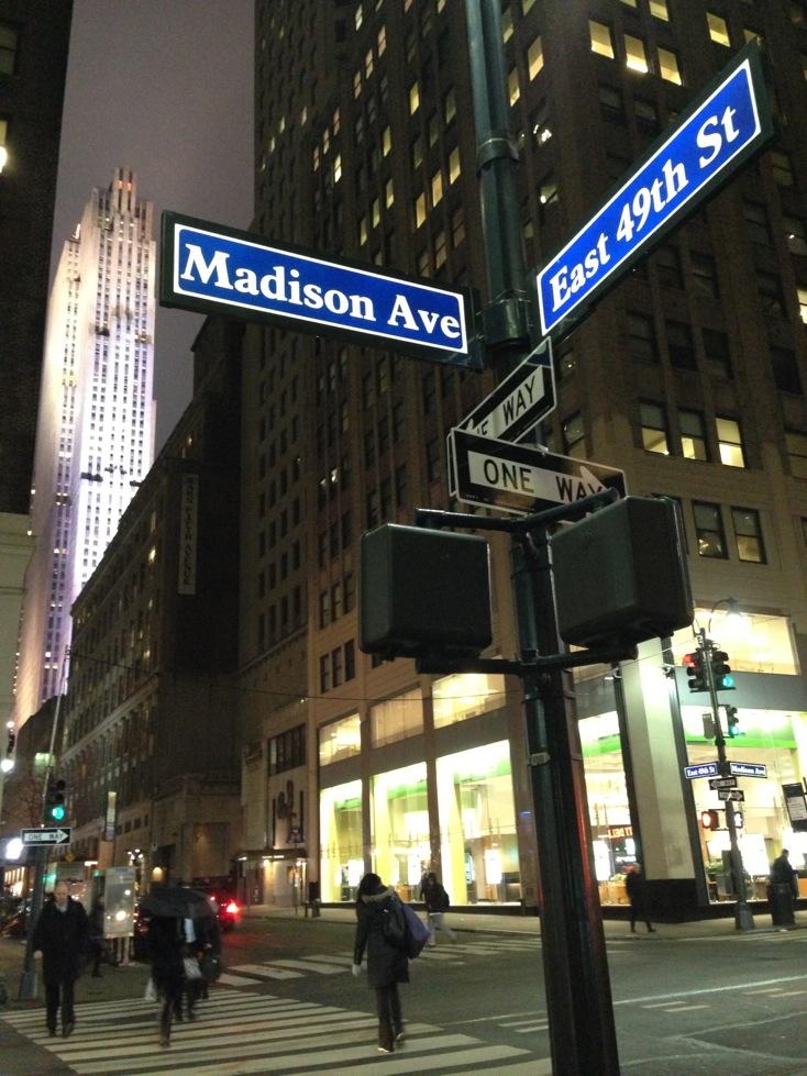 Мэдисон Авеню 1