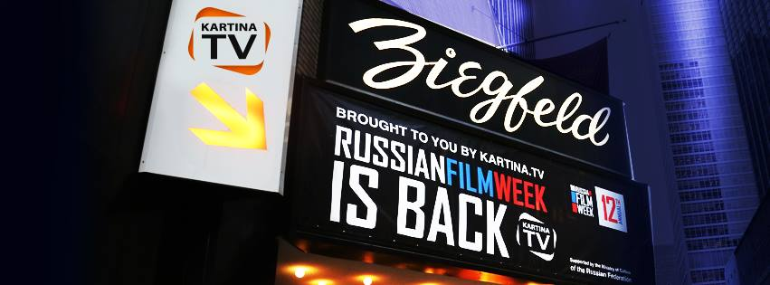 Russian_Film_Week