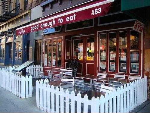 Где_позавтракать_в Нью-Йорке_3