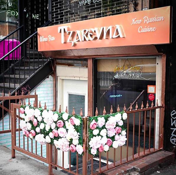 Русские рестораны Нью-Йорка - Царевна